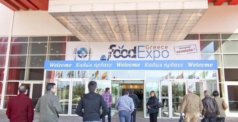 FOODEXPO / 19-21 March 2016