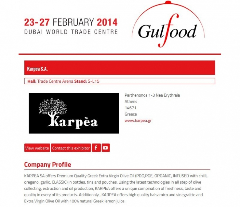 Gulfood / Dubai 23-27 February 2014