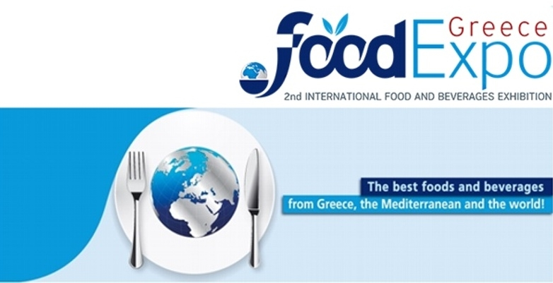 FOODEXPO / 14-16 March 2015